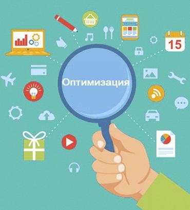Оптимизация сайта под ключ Измайлово оптимизация сайта сервис