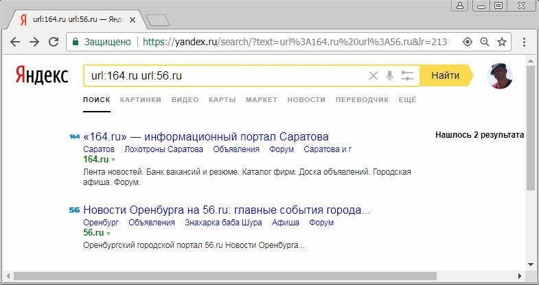 Проверка сайта на аффилиат