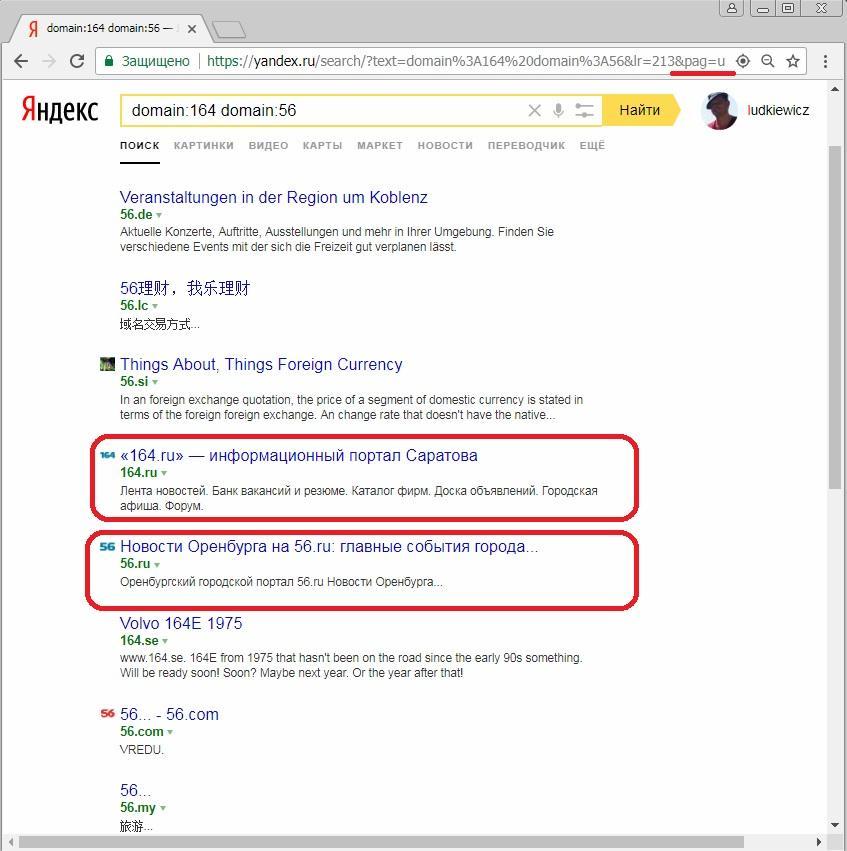 Проверка аффилированности сайта get-параметром